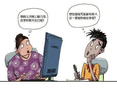有没有哪两个汉字,相似到很难区分?看完感觉自己是文盲...