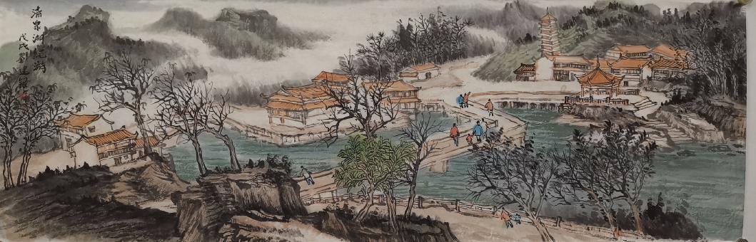刘建银丨国画?山水奇缘