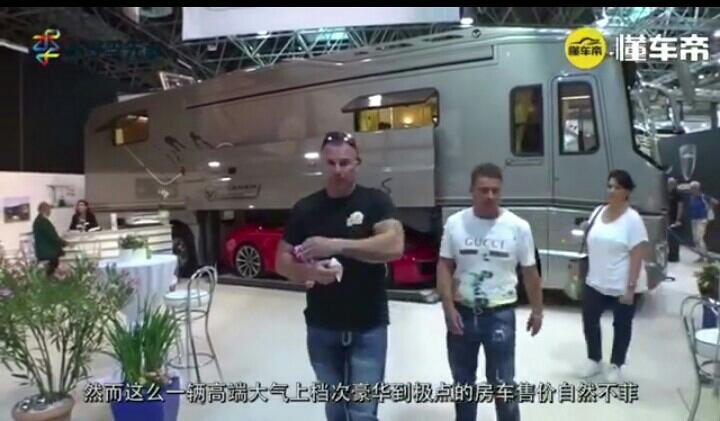 世界豪华大房车