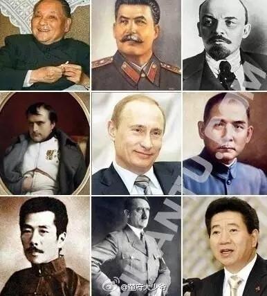 45个你死都不会    相信的历史真相       惊  呆  了