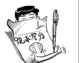 北京中考   零分作文        请大家过目     什么仇    什么怨