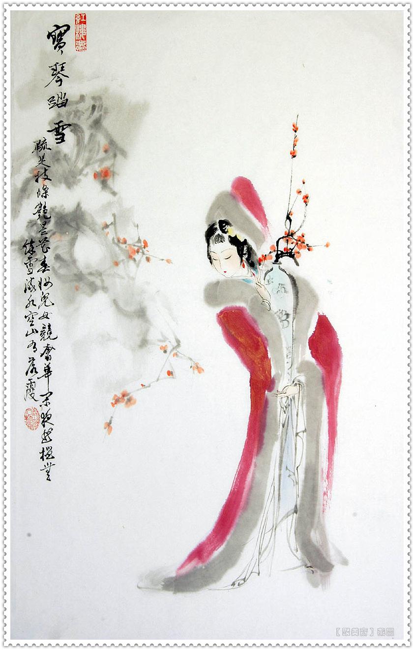 《红楼梦》 十条家规 10种人生大智慧