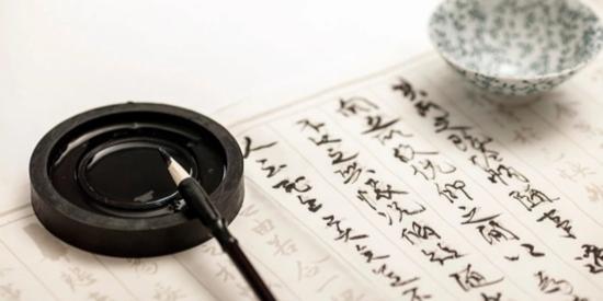 《人民日报》整理:一读就错的116个汉字!(建议收藏)