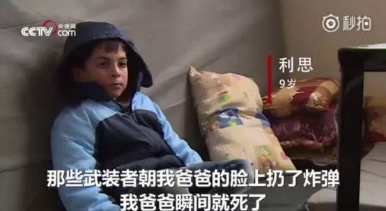 香港局势背后 是你不了解的中国