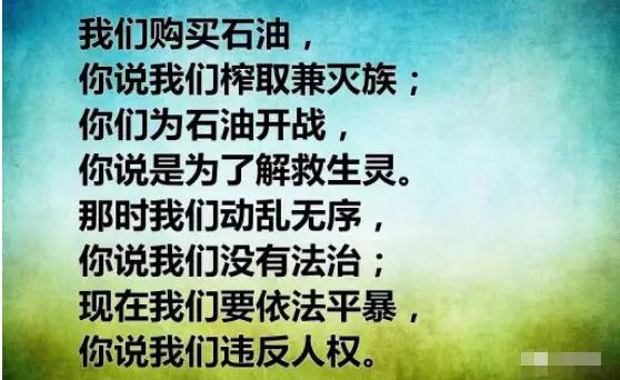 中国写给美国的信,震憾  人心: 世界都沸腾了!