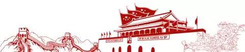 9月9将至,这首长诗《呼唤毛主席》直击人心!