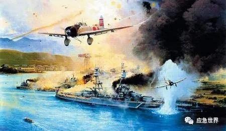 解读日本偷袭珍珠港的成败得失