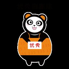 常用又易读错的116个汉字? 真读错不少!