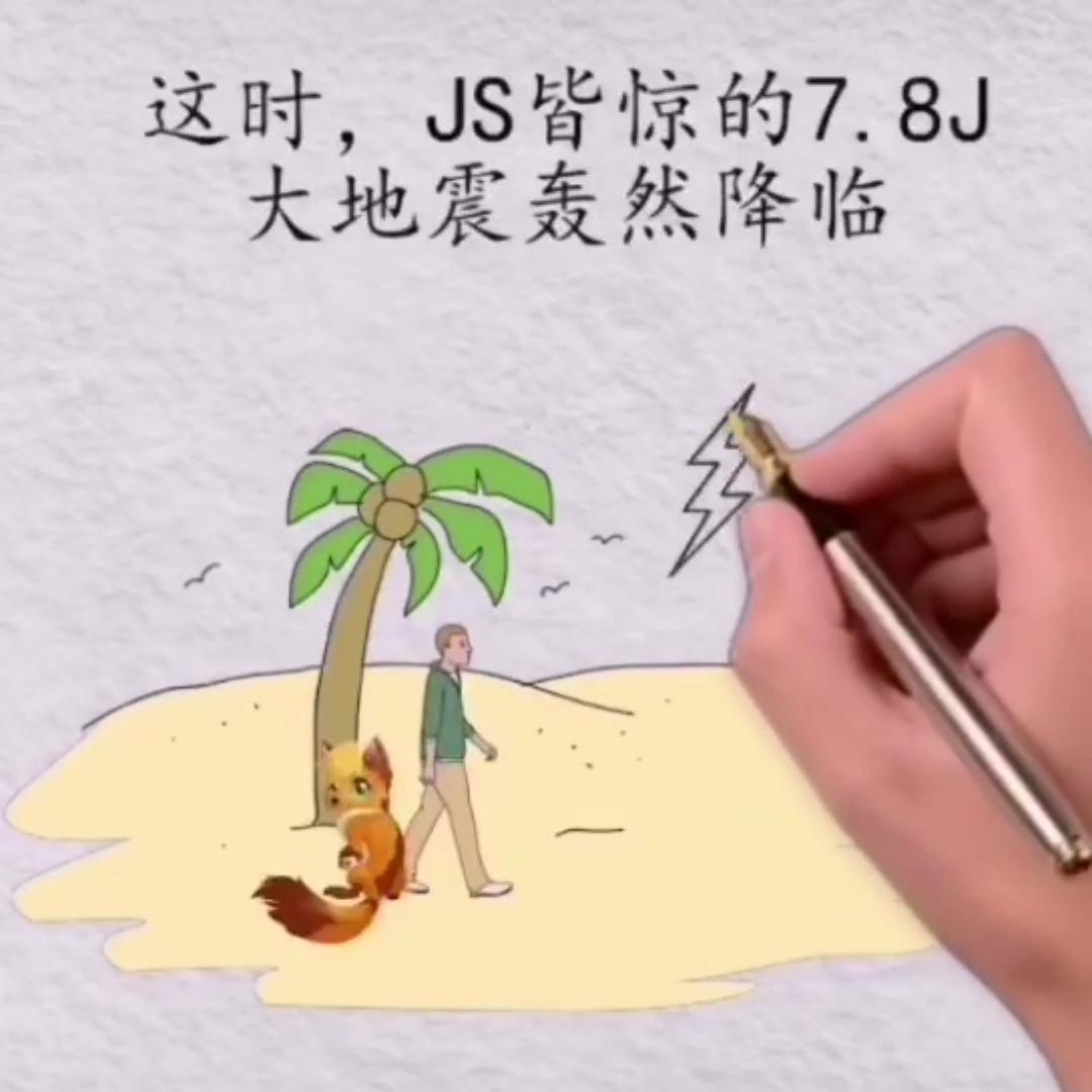 唐山大地震的 真实经历