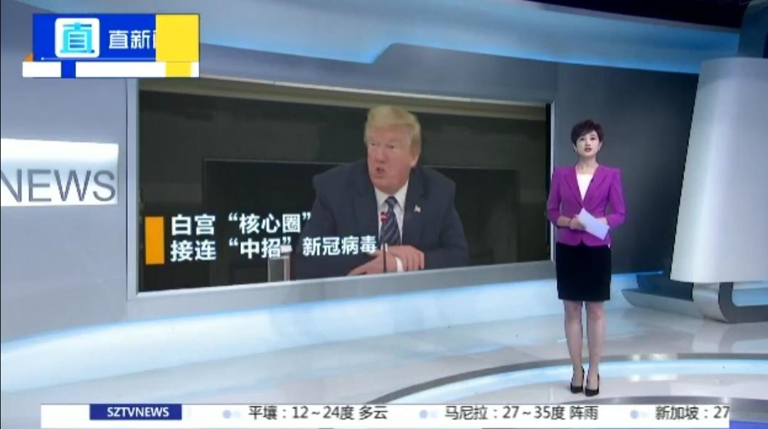 """白宫""""核心圈""""多人""""中招""""新冠病毒"""
