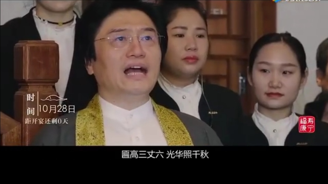 中华美食,满江全席