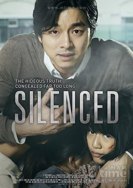 一部改变国家法律的韩国电影 《熔炉》